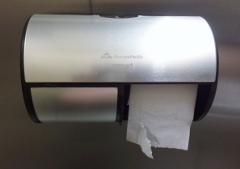 Image of toilet paper dispenser