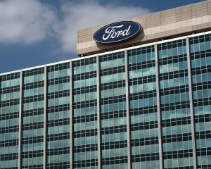 Ford HQ_flickr_commons