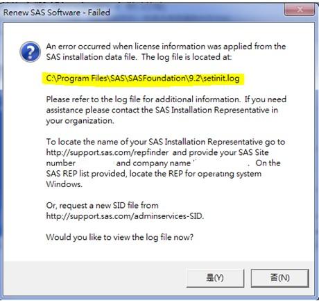 tech support 201102-10