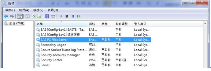 tech support 201104-01