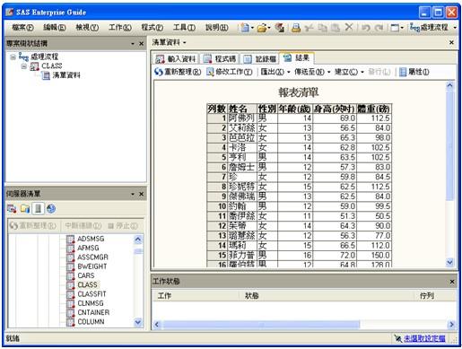 tech support 201106-01