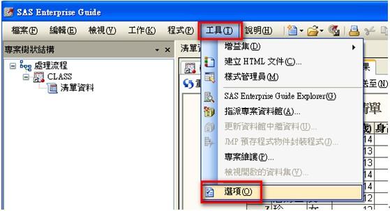 tech support 201106-02