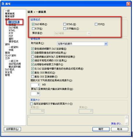 tech support 201106-03