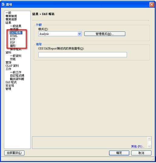 tech support 201106-04