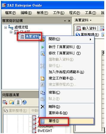 tech support 201106-07