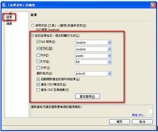 tech support 201106-08