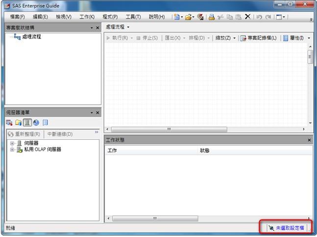 tech support 201208-01
