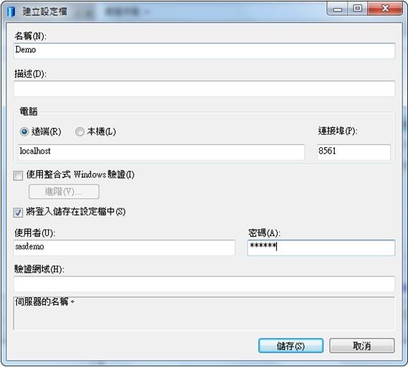 tech support 201208-03