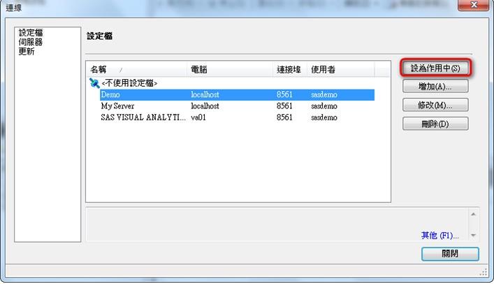tech support 201208-04