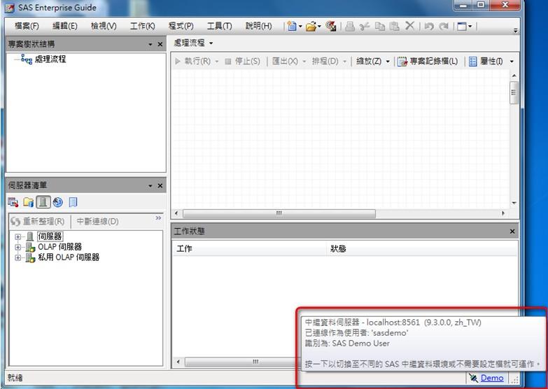 tech support 201208-05