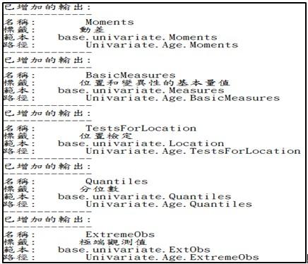 programme_201204-02