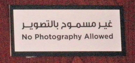 sign_no_photo